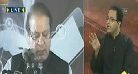 Seedhi Baat (Tahir ul Qadri Again Disappointed Every One) – 27th October 2014