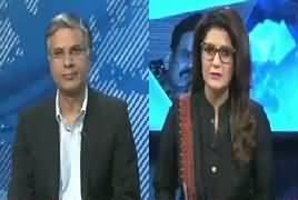 Seedhi Baat (Terrorism in Lahore) – 14th February 2017