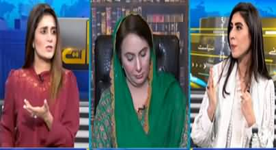 Seedhi Baat (Tiger Force Will Keep An Eye on Inflation) - 12th October 2020