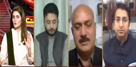 Seedhi Baat (TLP Banned, Shahbaz Sharif Bail) - 14th April 2021