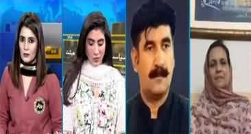 Seedhi Baat (Two Years of Imran Khan's Govt) - 17th August 2020