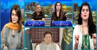 Seedhi Baat (Two Years of Imran Khan's Govt) - 3rd Aug 2020