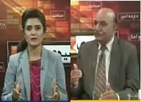 Seedhi Baat (Un-Guided Youth of Pakistan) – 8th December 2015