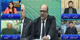 Seedhi Baat (Wajid Zia DG FIA, Other Issues) - 3rd December 2019