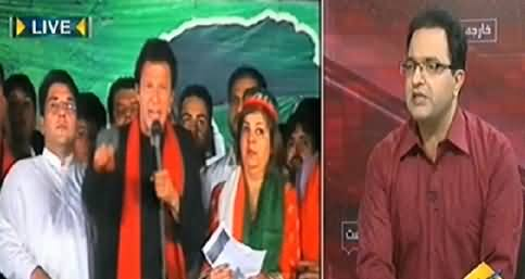 Seedhi Baat (We Will Challenge The Assets of Politicians - Imran Khan) - 13th October 2014