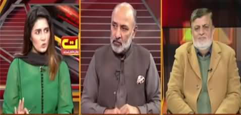 Seedhi Baat (What Is PDM's Next Strategy?) - 27th January 2021