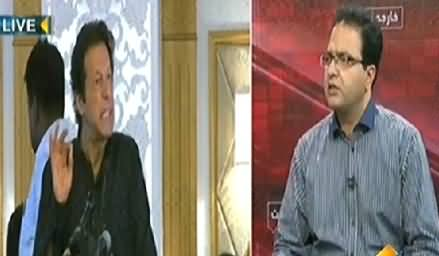 Seedhi Baat (What is The Future of Nawaz Sharif After 14th August) – 5th August 2014