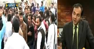 Seedhi Baat (What is the Use of Pakistani Police?) – 16th March 2015