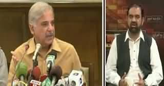 Seedhi Baat (What PAT Did For Model Town Victims?) – 1st June 2015