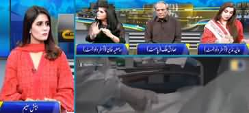Seedhi Baat (What Stars Say About Future of Pakistan) - 27th May 2020