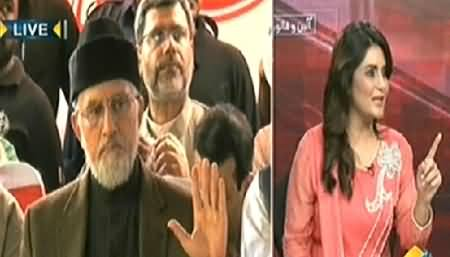 Seedhi Baat (What Will Happen Before and After 14th August) - 7th August 2014