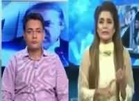Seedhi Baat (Where Is National Action Plan?) – 17th October 2016