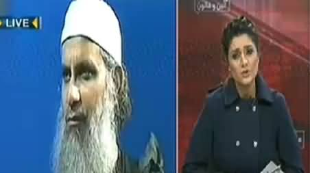 Seedhi Baat (Why Controversy Even on Peshawar Incident) - 19th December 2014