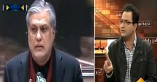 Seedhi Baat (Why Governor Punjab Resigned?) - 29th January 2015