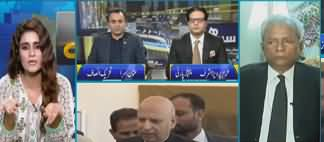 Seedhi Baat (Why Govt Not Removing Nawaz Sharif From ECL) - 11th November 2019