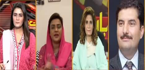 Seedhi Baat (Why Imran Khan Fired Hafeez Sheikh) - 30th March 2021