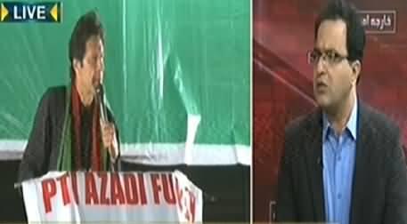 Seedhi Baat (Why Nawaz Sharif Not Responding to Modi) – 24th October 2014