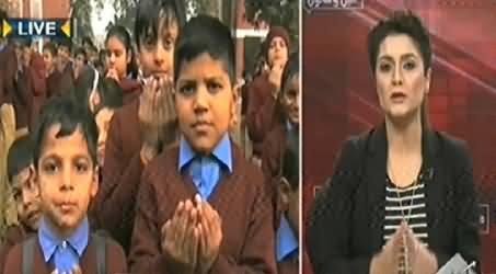 Seedhi Baat (Why Terrorists Attacked Peshawar School?) - 18th December 2014