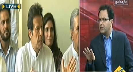 Seedhi Baat (Will Govt Accept New Demands of Imran Khan) – 15th July 2014