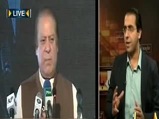 Seedhi Baat (Will Govt Succeed To Produce Solar Electricity?) – 5th May 2015