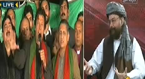 Seedhi Baat (Will Imran Khan Go Home Without PM Resignation?) - 6th November 2014