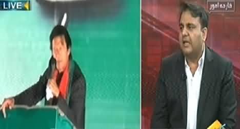 Seedhi Baat (Will Imran Khan's Plan C Be Successful?) - 1st December 2014