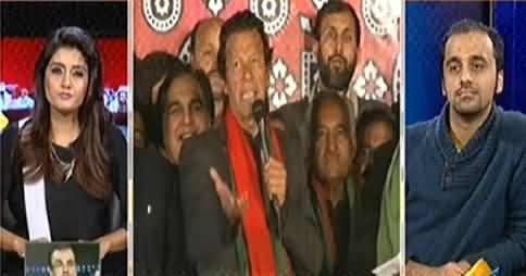 Seedhi Baat (Will Imran Khan Succeed on 30th November?) – 28th November 2014