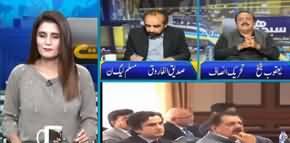 Seedhi Baat (Will Nawaz Sharif Come Back?) - 3rd March 2020