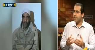 Seedhi Baat (Will Saulat Mirza Be Hanged This Time?) – 24th March 2015