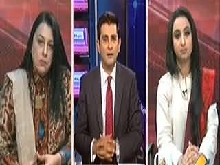 Seedhi Baat (Will Terrorism Be Eliminated in 2015) - 31st December 2014