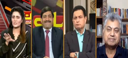 Seedhi Baat with Beenish Saleem (Rigging in By-Election) - 22nd February 2021