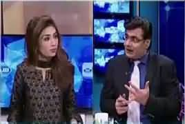 Seedhi Baat (Zainab Ka Qaatil Giraftar) – 23rd January 2018