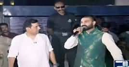 Seeti 24 (Comedy Show) – 21st May 2019