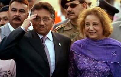 Sehba Musharraf Requests Interior Ministry To Remove Pervez Musharraf's Name From ECL