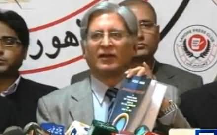 Senator Aitzaz Ahsan Issues Whitepaper on Alleged Rigging in NA-124