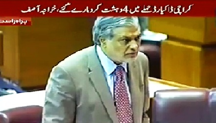 Senator Ishaq Dar Speech in Joint Session of Parliament - 10th September 2014