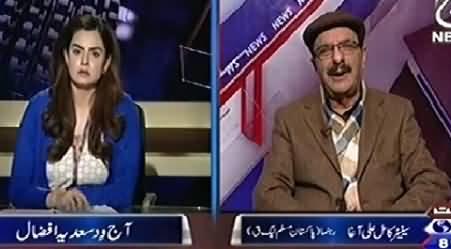 Senator Kamil Ali Agha Blasts on PMLN Govt & Shahid Khakan Abbasi For Petrol Crisis