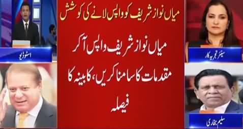 Senior Analysts Views on Cabinet's Decision To Bring Back Nawaz Sharif