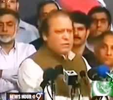 Series of U Turns of PMLN on Different Issues - Watch Full Package of PMLN Somersaults