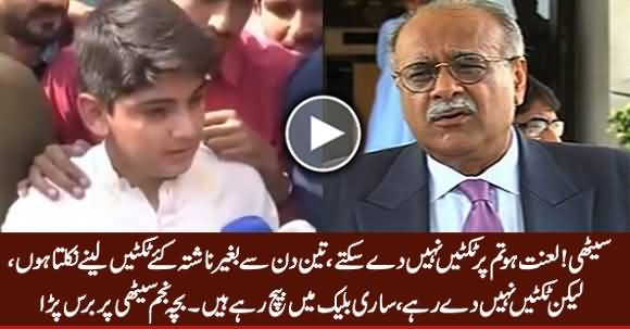 Sethi Lanat Ho Tum Per, Tickets Nahi De Sakte.... A Child Blasts on Najam Sethi