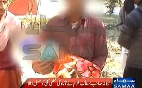 Seven Months Old Baby Girl Raped By a Man in Nankana Sahib - Baby Condition is Critical