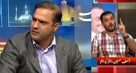 Severe Fight Between Abid Sher Ali And Asif Husnain (MQM) In Live Show