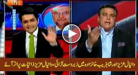 Severe Fight Between Danial Aziz & Shahzeb khanzada, Danial Aziz Doing Personal Attacks