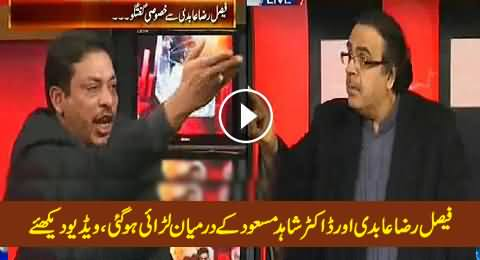 Severe Fight Between Faisal Raza Abidi and Dr. Shahid Masood in Live Show