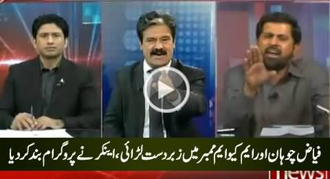 Severe Fight Between Fayaz Choahan & MQM Member, Anchor Stopped The Program