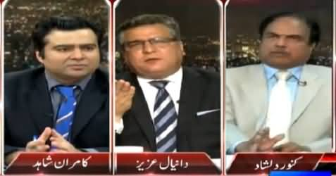 Severe Fight Between Kawar Dilshad And Daniyal Aziz in Live Show