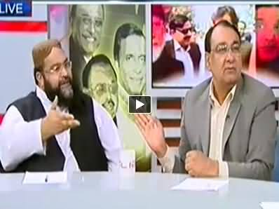 Severe Fight Between Maulana Tahir Ashrafi and Analyst Anjum Rasheed in Live Show