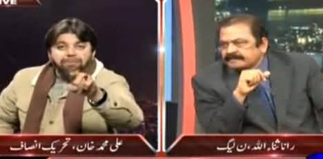 Severe Fight Between Rana Sanaullah and PTI Ali Muhammad Khan in Live Show