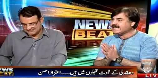 Severe Fight Between Shaukat Yousafzai And Talal Chaudhry in Live Show