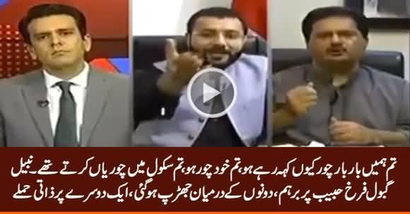 Severe Verbal Clash Between Nabil Gabol And Farrukh Habib